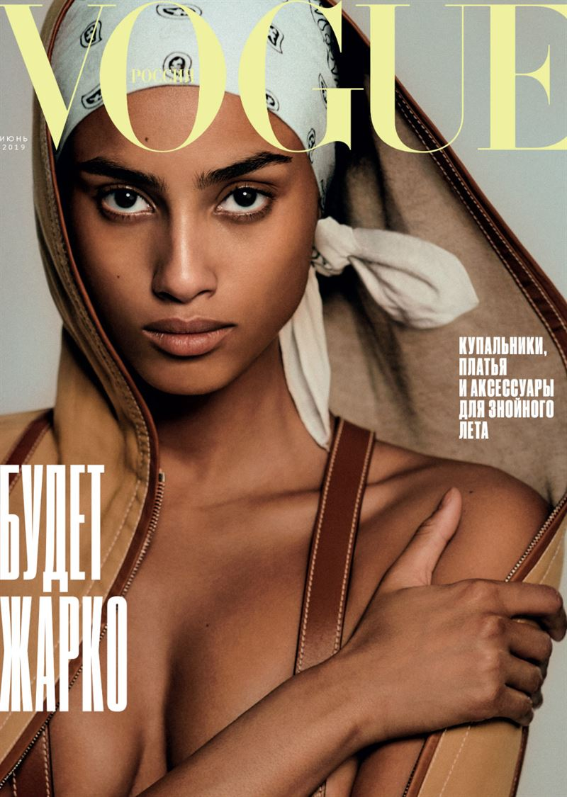 imaan hammam photo